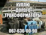 Трансформаторы тм 560 тм 320 160 тм 180 тм 100 и другие - фото 1