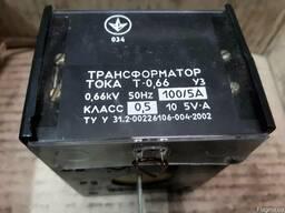Трансформаторы тока Т 0,66 100/5 А