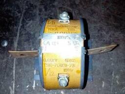 Трансформаторы тока Т—0,66 у3. 100/5 50Hz,