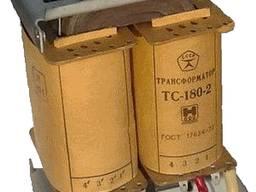 Трансформаторы тс180