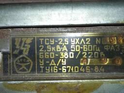 Трансформаторы ТСУ-2,5 кВА 660-380/220В