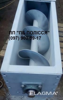 Транспортер шнековий для золи від виробника