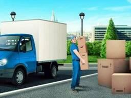 Транспортировка и хранения вещей и товаров