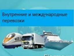 Транспортная фирма с лицензией на перевозку