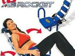 Тренажер Ab Rocket (Аб Рокет)