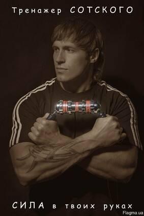 Тренажер для бокса Бизон-1М(В) для ударных видов спорта