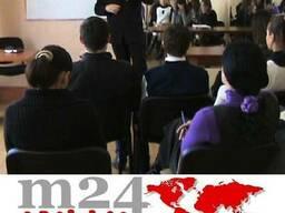 Тренинги по продажам IT-услуг, интернета, seo, сайтов