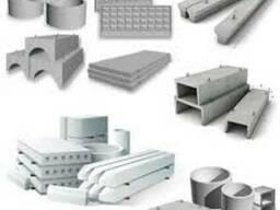 Тротуарная плита бетонная 1000х500х80