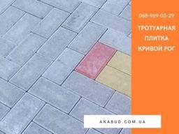 Тротуарная плитка Кирпич.