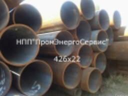 Труба 426х22 стальная бесшовная ГОСТ 8732-78
