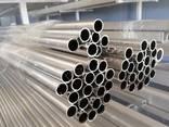 Труба алюминиевая АД0 60х3 - фото 1