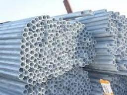 Трубы стальные бесшовные 17х 3 ст35