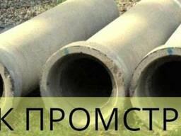 ЖБИ труба ТС 80. 25-2