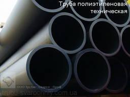 Труба ПЭ, ПЕ, ПНД техническая от 16 мм до 630 мм