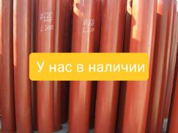 Трубы норийные , зернопровод , самотеки д.200 , 300 и др.