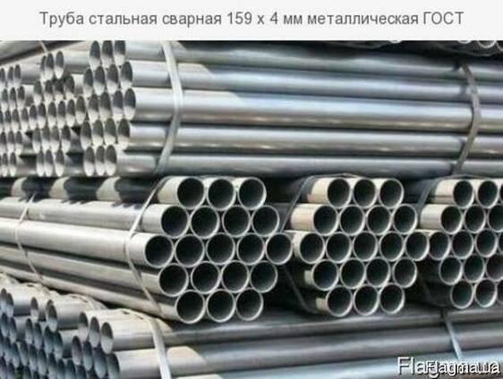 Труба стальная Ф 159х4,0 мм