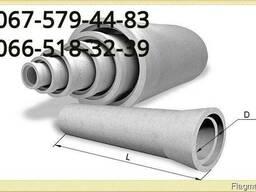 ТС 140. 30-2 труба железобетонная
