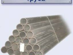 Труби сталеві водогазопроводні