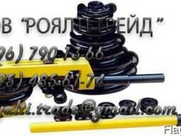 Трубогиб ручной механический рычажный