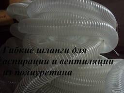 Трубопровод для вентиляции D-160 мм
