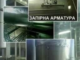 Трубопроводи з нержавіючої сталі