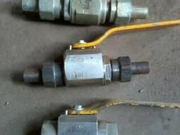 Трубопроводную арматуру - фото 1