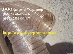 Трубопроводы для вентиляции, вентиляционные трубопроводы