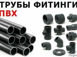 Трубы, краны, клей, фитинги ПВХ для строительства бассейнов