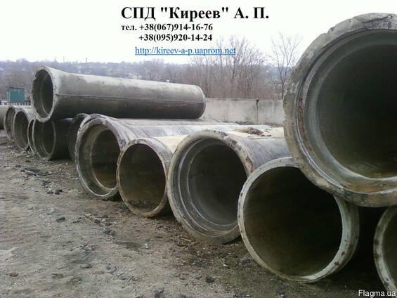 Трубы железобетонные и асбестоцементные б/у (Киев)