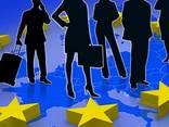 Трудоустройство в странах ЕС (полный пакет услуг) - фото 1