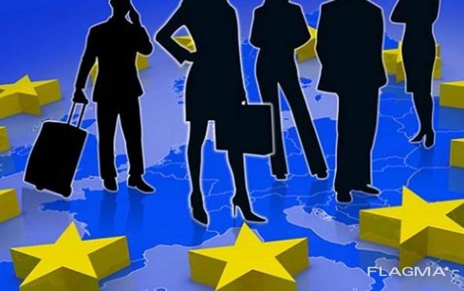 Трудоустройство в странах ЕС (полный пакет услуг)