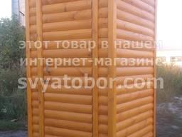 Туалет деревянный из блок-хауса! Качество! СуперЦена! Доставка по Украине