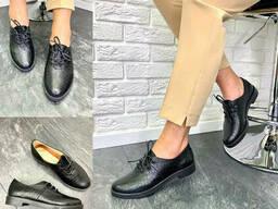 Туфли женские кожаные черные крокодил классические