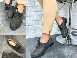 Туфли женские кожаные черные в клетку классические