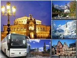 Турагентство Лофттур Украинка Обухов туры по Европе