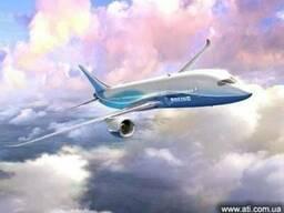 Туристическое агентство Украинка Обухов Продажа авиабилетов