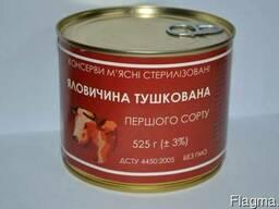 Тушенка Говяжья, Говядина тушеная, 1/С, Ж/Б, 525 гр., ДСТУ