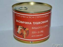 Тушенка Говяжья, Говядина тушеная, В/С, Ж/Б, 525 гр., ДСТУ