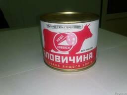 Тушенка (опт) из говядины, 525г, ж/б, ТМ Наши колбасы