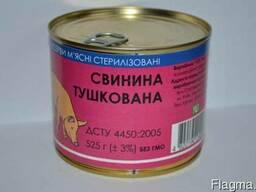Тушенка Свинная, Свинина тушеная, Ж/Б, 525 гр., ДСТУ