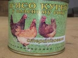 Тушенку куриную 525г ж/б
