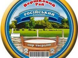 """Твердий сир """"Російський класичний"""" 50% ТМ """"Вершковий рай"""""""