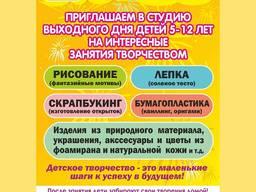 """Творческая мастерская в Центре развития """"Диалог"""""""