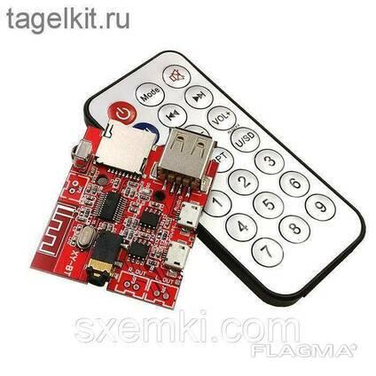 U15 Bluetooth MP3 декодер, модуль аудио приемник с пультом, 5В