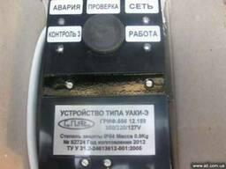 УАКИ-Э(127/220/380в), УАКИ-Ц(127/220/380в). . . - фото 1
