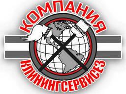 Уборка квартир в Киеве cleaningservices. kiev. ua