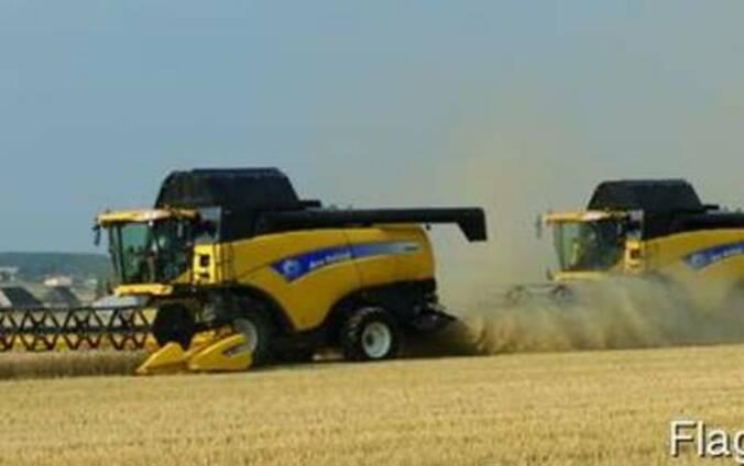 Уборка зерновых, бобовых и масличных культур