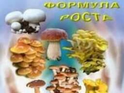 Удобрение для грибов био