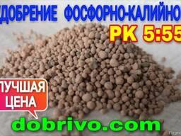 Удобрение фосфорно-калийное PK 5:55 мешок 50кг