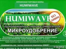 """Удобрение """" humiwave"""""""